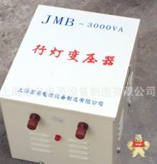 JMB-3000VA220V/24V-3kva