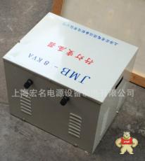 JMB-8KVA-8000w-380v36v