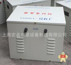 jmb-BK-4KVA36V-220v-380v