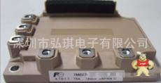 7MBI75SA-120B-50