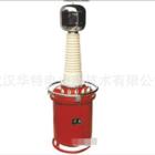 YDQ-5KVA/50KV高压试验变压器  SF6充气式试验变压器 sf6变压器 武汉变压器 高压试验变