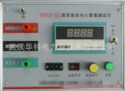 HTFCZ-III放电计数器检测仪  厂家直销避雷器计数器测试仪 避雷器计数器动作测试仪