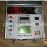 HTZC-5A直流电阻测试仪 电阻测试仪 变压器直阻测试仪 电阻快速测试仪 直阻仪