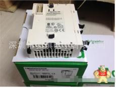 TM2DDI32DKM238-3224V-1