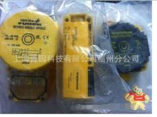 TURCKFCT-G12A4P-VRX230VAC