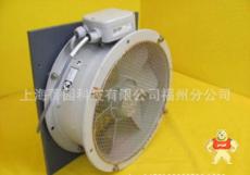 FC063-SDA.4I.V7