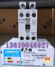 XTCG012B00B5--24V50Hz