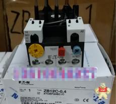 ZB12C-0.4-0.24-0.4A