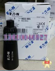 M22-MS
