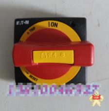 NZM1/2-XGR/MODAN