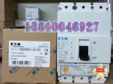 NZMN1-A125