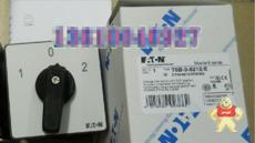 T5B-3-8212/E