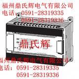 6ES7193-4JA00-0AA原装西门子ET200控制器6ES7 193-4JA00-0AA