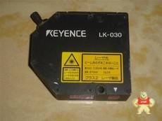 LK-030