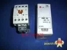 GMR-4D