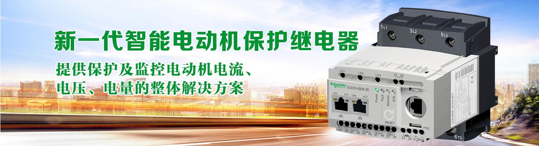 上海韩施电气