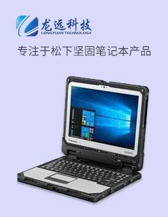 龙远恒信(北京)科技