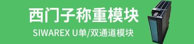广州卓驰自动化技术有限公司