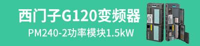 上海西邑电气技术有限公司