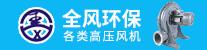 江苏全风环保有限公司