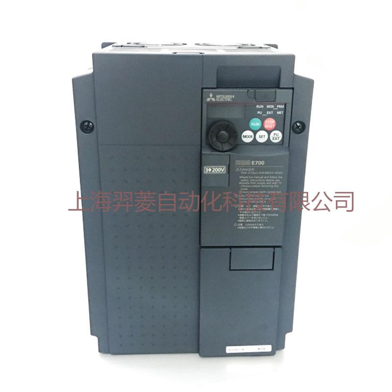 三菱FR-E720-7.5K變頻器 全新原裝現貨