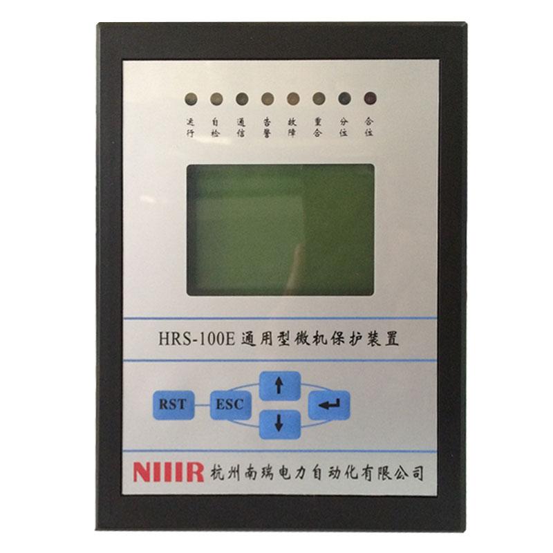 南瑞電力HRS-100E