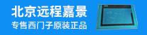 北京远程嘉景科技有限公司