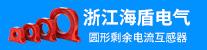 浙江海盾电气科技有限公司