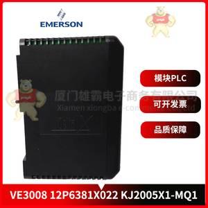 VE3008 12P6381X022 KJ2005X1-MQ1 现货库存