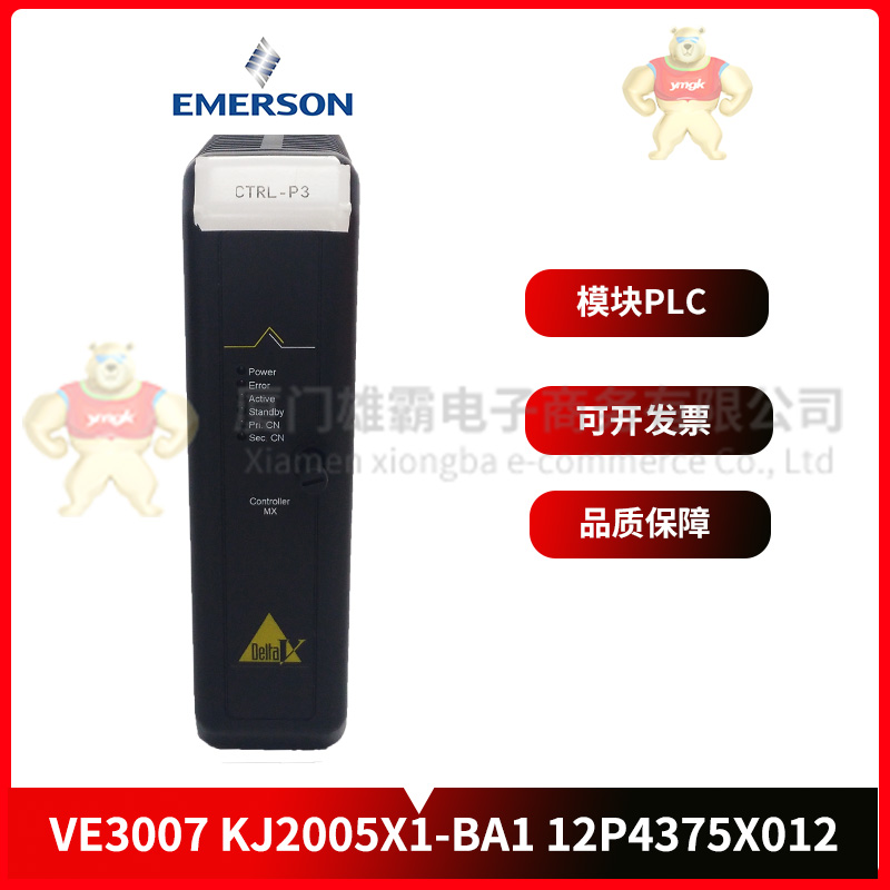 VE3007 KJ2005X1-BA1 12P4375X012 现货库存