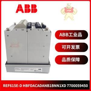 REF615E-D HBFDACADANB1BNN1XD 7700059450 现货库存