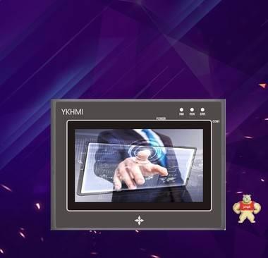 中达优控触摸屏PLC一体机3.5/4.3/5/7/10寸 工业人机界面代替威纶显控 人机界面,触摸屏一体机,工控板式plc,文本PLC一体机,彩色文本显示器