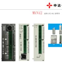 三凌板式PLC导轨安装 FX-14MR-4MT 全兼容三菱FX1S PLC带485