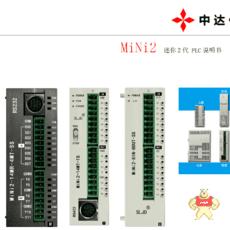 FX-14MR-4MT