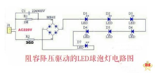 【工控产品】LED球泡灯灯珠坏掉一颗为何导致整个闪烁或不亮?