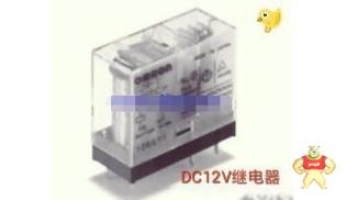 直流继电器线圈中的电流应该如何控制
