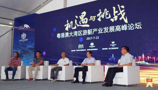 国内外机器人产业界专家论剑东莞松山湖