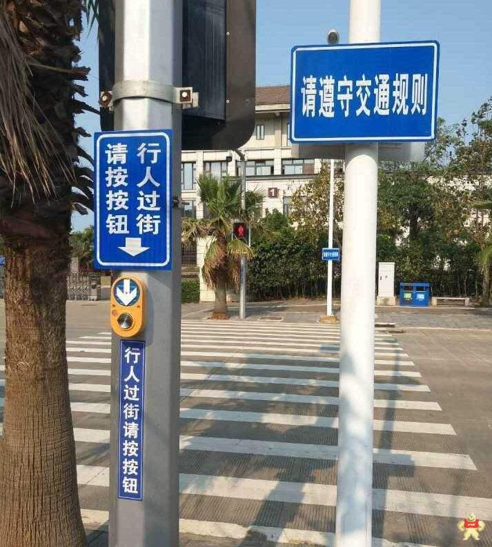 过街请求式信号灯:行人触屏即变红灯