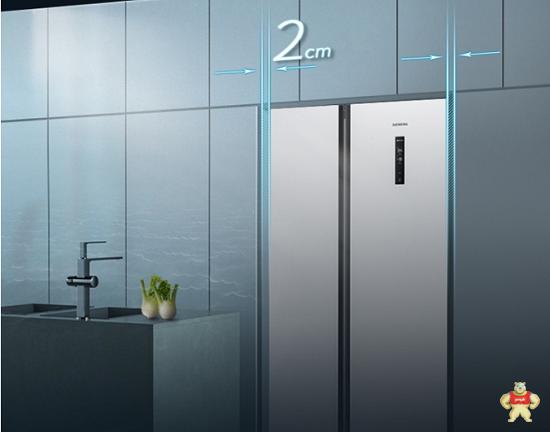 西门子对开门纤薄款冰箱在大中电器中亮相