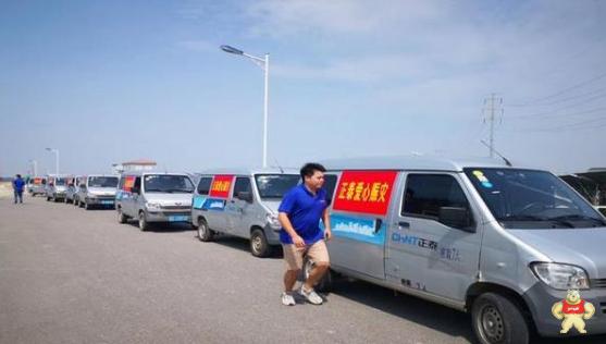 """正泰公益基金会驰援""""利奇马""""灾区捐款600万元"""