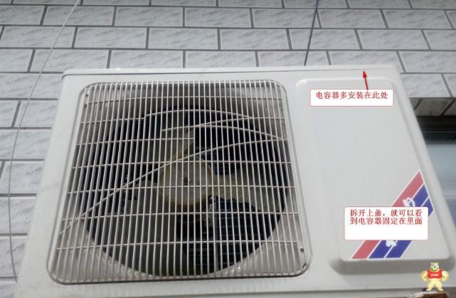 拆解空调启动电容器:分析结构中安全措施以及失效的原因所在