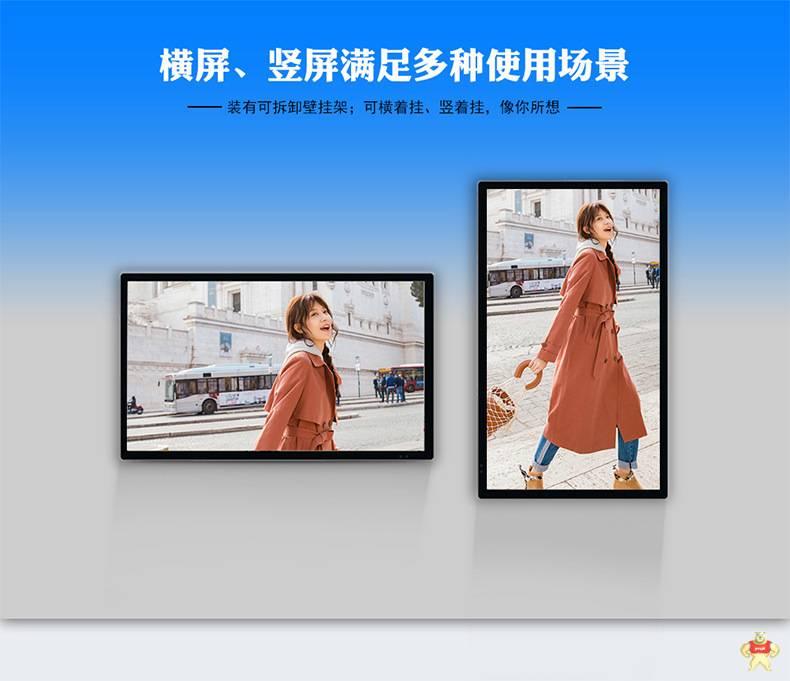 电容触摸广告机:红外触摸屏一体机应用范围
