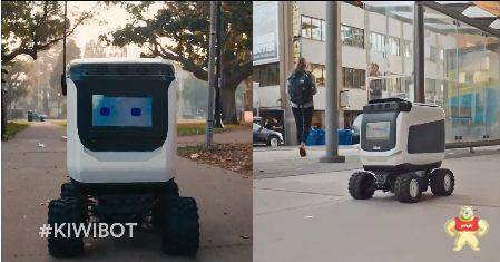 网红送餐机器人竟是远程操控