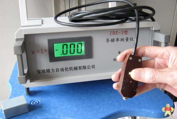 磁导率测量仪校准与测试你知道多少