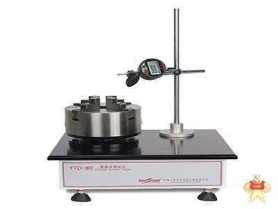 圆跳动测量仪检测仪器详细介绍