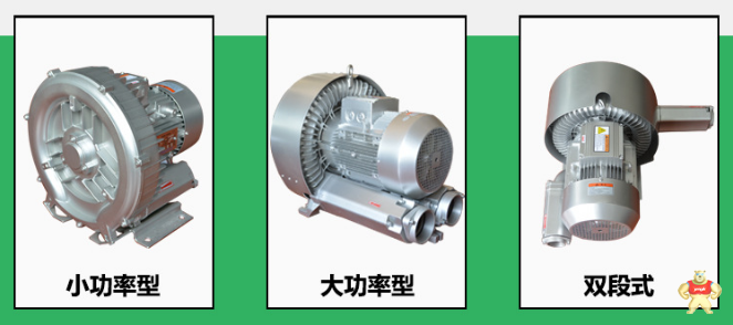 回转式高压鼓风机选型方式