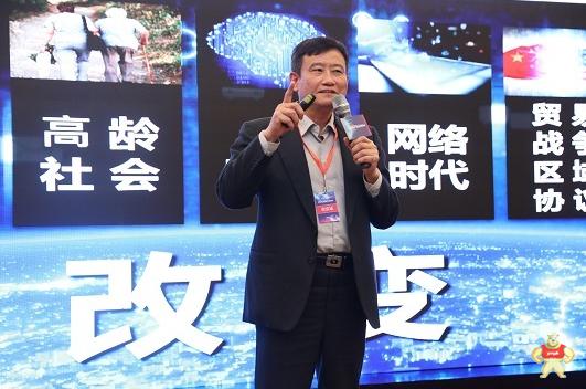 """台达在2019""""智造中国""""峰会上深度诠释了什么是绿色智造价值"""
