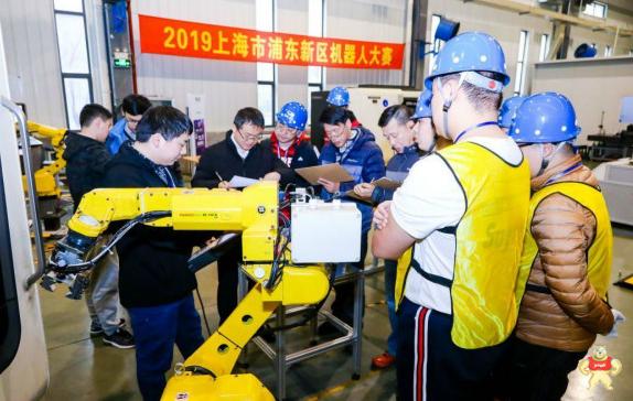 """以""""探索未来·智慧工厂""""为主题的2019上海市浦东新区机器人大赛收官"""