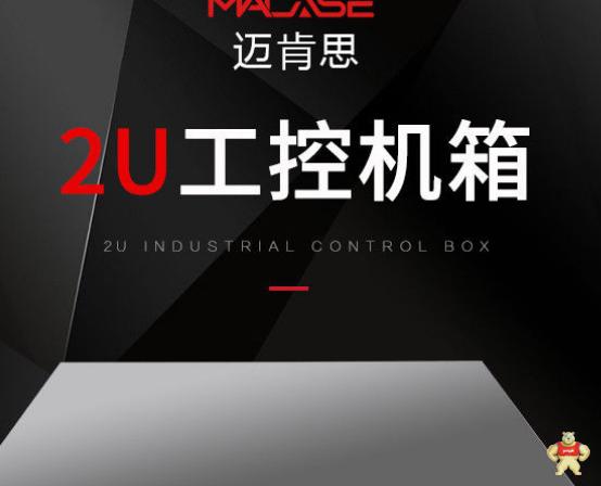 工控机USB移动设备无法识别的解决办法
