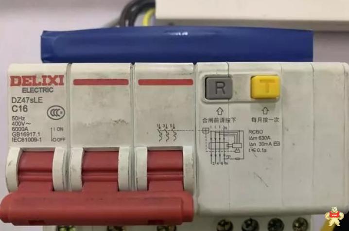 深入解析三相三线漏电断路器能不能代替单相漏电保护器?